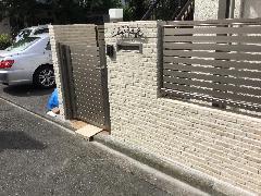 大田区 T邸 外構一式工事