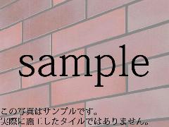 静岡県伊豆高原ゲストハウス新築工事のタイル販売