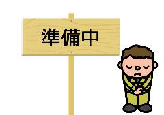 東京都江戸川区の商業施設の床タイル工事