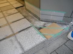 東京都渋谷区オフィスビルエントランスホール石張替え工事