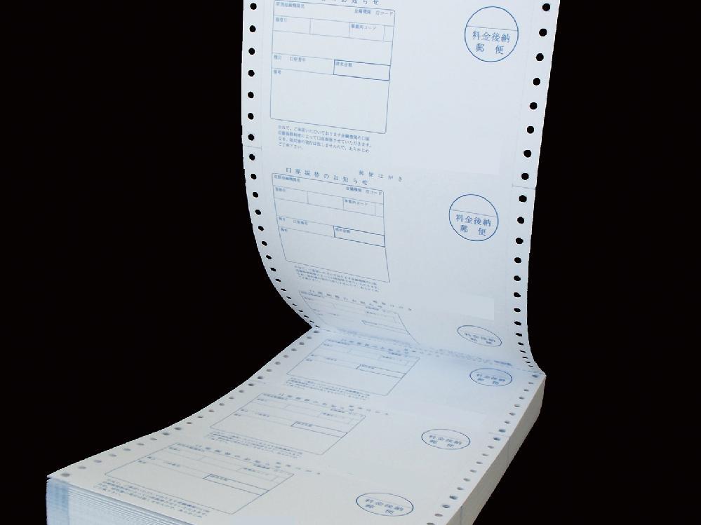 巻き取り用紙印刷