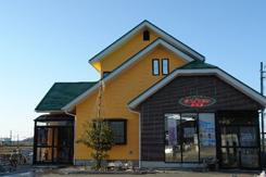 店舗兼用戸建 まるまる塗装プラン