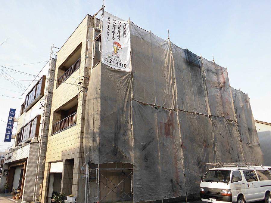 戸建て外壁塗装施工前
