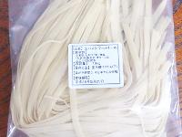 生パスタ(平麺)