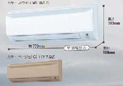 【8畳用】ダイキン ルームエアコン S25JTNS-W