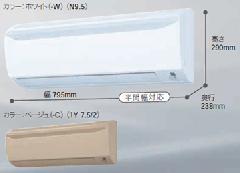 【12畳用】 ダイキン ルームエアコン S36JTNS-W
