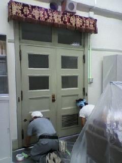 千代田区 財務省 会議室の塗り替え