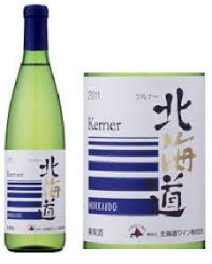 北海道ワイン  北海道ケルナー 720ml