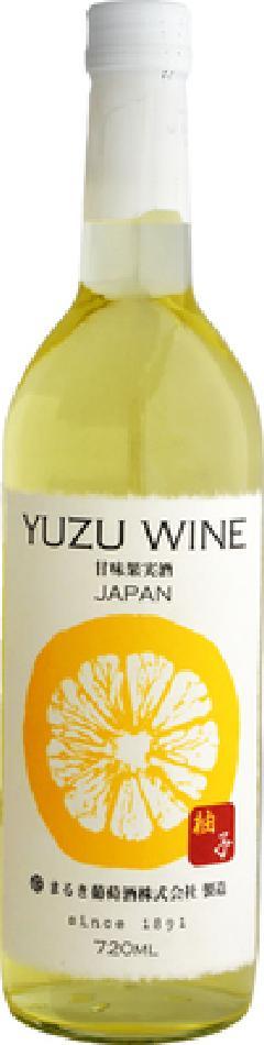 まるき葡萄酒 ゆずワイン 720ml