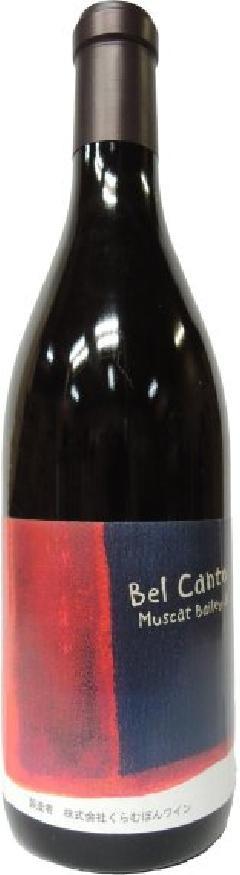 くらむぼんワイン ベルカント マスカットベーリーA 樽貯蔵14 720ml