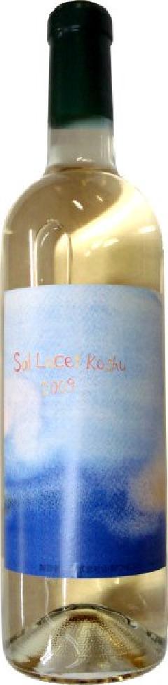 くらむぼんワイン ソルルケト甲州14 750ml
