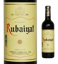 丸藤葡萄酒 ルバイヤートワイン 赤 720ml