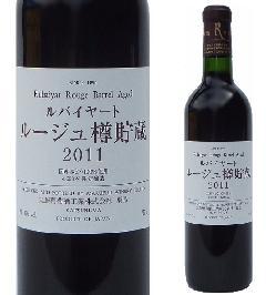 丸藤葡萄酒 ルバイヤート ルージュ 樽貯蔵10 720ml