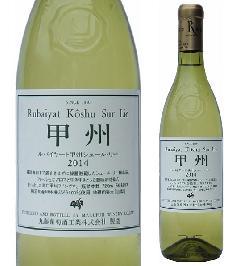 丸藤葡萄酒  ルバイヤート 甲州シュール リー14 720ml