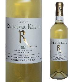 丸藤葡萄酒 ルバイヤート 甲州 甘口95 720ml