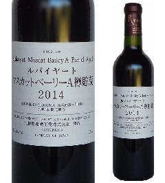 丸藤葡萄酒 ルバイヤート マスカットベーリーA 樽貯蔵13 720ml