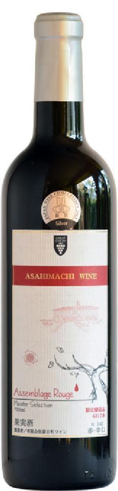 朝日町ワイン マイスターセレクション アッサンブラージュ ルージュ 720ml