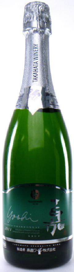 高畠ワイン 嘉 スパークリング ピノ シャルドネ15 750ml