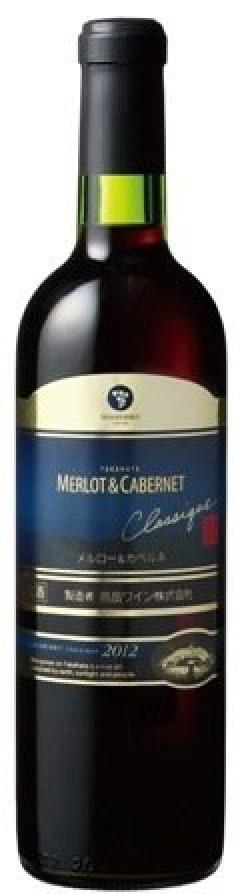 高畠ワイン クラシック メルロ&カベルネ13 720ml