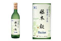 北海道ワイン 葡萄作りの匠 藤本毅バッカス