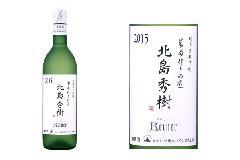 北海道ワイン 葡萄作りの匠 北島秀樹ケルナー13 720ml
