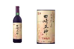 北海道ワイン 葡萄作りの匠 田崎正伸ツヴァイゲルト レーベ