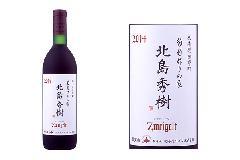 北海道ワイン 葡萄作りの匠 北島秀樹ツヴァイゲルト
