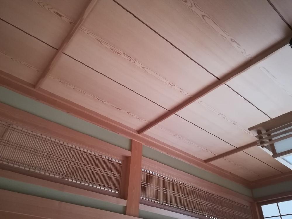 中杢天井板