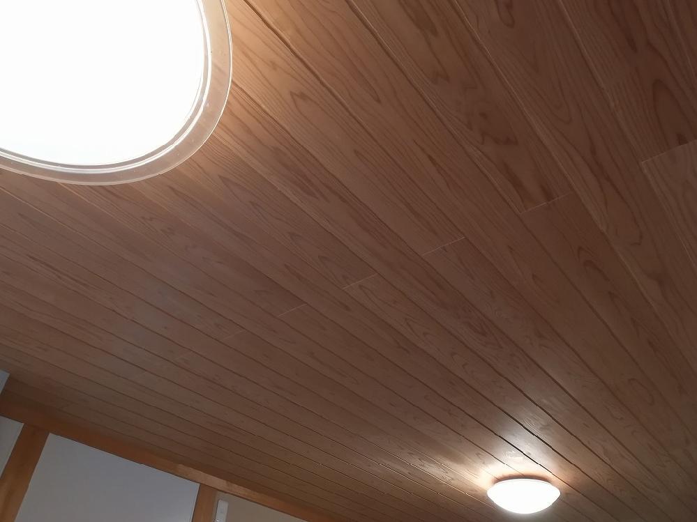 杉 赤身の無節目透かし天井板