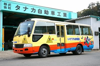 バスのカスタム塗装