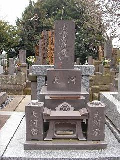 真間山弘法寺墓地1.5�uの施工例(大河家)