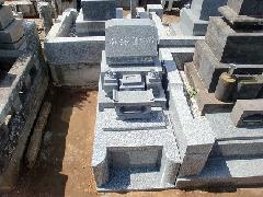 即随寺境内墓地0.75m×1.4m墓地の施工例(谷口家)