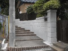大谷石風ブロック工事の施工事例