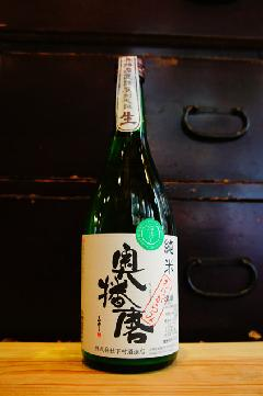 2BY 奥播磨 純米おりがらみ 720ml