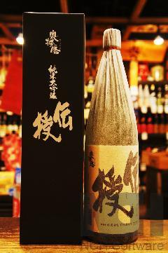 奥播磨 伝授 純米大吟醸  1800ml