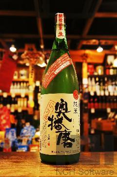 2BY 奥播磨 活性すくい汲み 純米にごり酒 1800ml