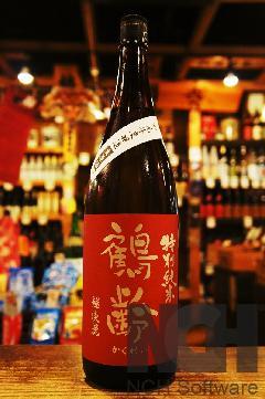 鶴齢 特別純米 越淡麗55% 生原酒 1800ml