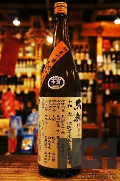 久礼 純米吟醸 槽口直詰 無濾過生原酒 1800ml(要クール便)