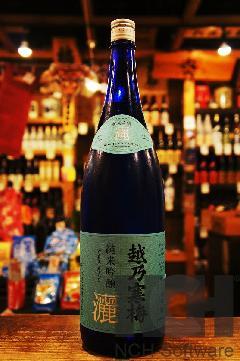 越乃寒梅 灑(さい)純米吟醸 1800ml
