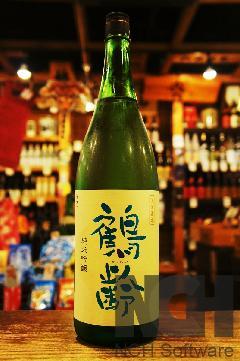 鶴齢 純米吟醸 1800ml