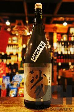 老松 沙月 純米生原酒 1800ml