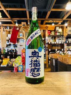 奥播磨 カラクチ純米吟醸 生 「青の一閃」 1800ml