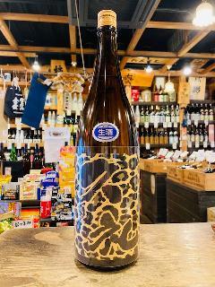 久礼 豹柄 特別純米+9 生原酒 1800ml