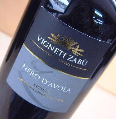 ヴィニエティ・ザブ・ ネーロ ダーヴォラ2006
