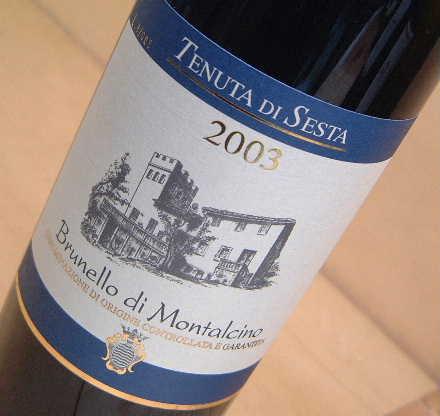 テヌータ ディ セスタ ブルネッロ ディ モンタルチーノ2003