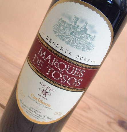 マルケス・デ・トイソス・リセルヴァ2001