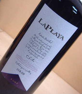 ラ プラヤ シラー2009