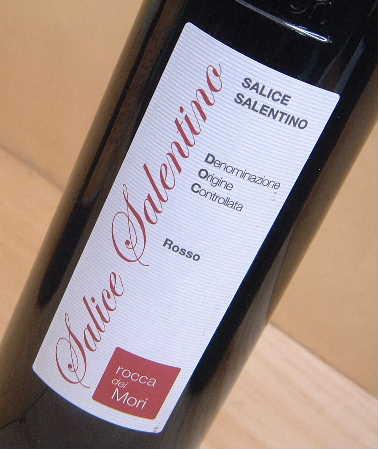 サリチェ サレンティーノ ロッソ・ロッカ ディ モリ2004