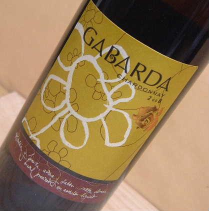 ガバルダ・シャルドネ2008