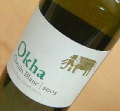 オーカ シュナン・ブラン 2005